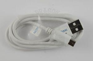 Кабель microUSB Nomi i5050 Белый White, оригинал