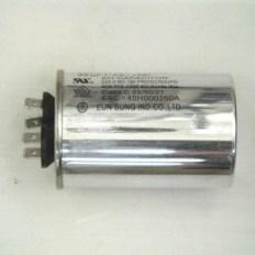 Конденсатор к кондиционеру Samsung 25uF 450V 2501-001235