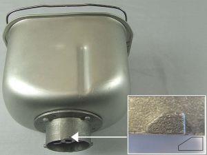 Ведро для хлебопечки Kenwood BM350/450 (208*150*180) KW715090