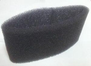 Фильтр контейнера пылесосов Delonghi 5319190011