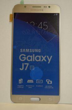 Дисплей Samsung J710 Galaxy J7 с сенсором Gold оригинал , GH97-18855A