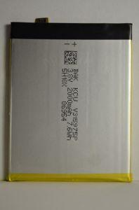 Аккумулятор Nomi i506 Shine (АКБ, Батарея) NB-506, оригинал