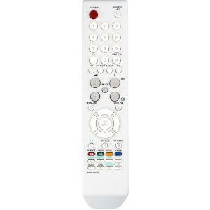 Пульт дистанционного управления для телевизора Samsung BN59-00555A