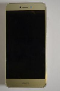 Дисплей Huawei P8 lite 2017 Prague-L21 с сенсором Gold/Золотой в сборе с передней панелью и аккумуляторной батареей, оригинал.