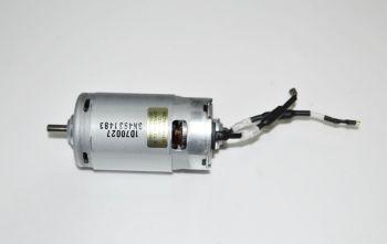 Двигатель моторного блока блендера Moulinex, FS-9100014133